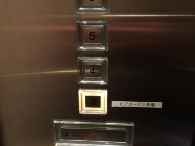 エレベーター3階