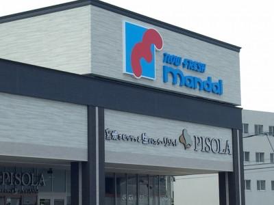 Mandaiに併設・窯焼きピッツァと生パスタ・リゾット 「PISOLA(ピソラ)」
