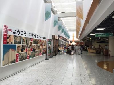 キリンビアパーク神戸2階