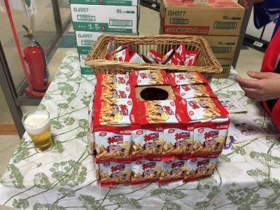 亀田の柿の種・チーズ味