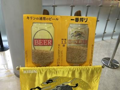一番搾りは使う麦の量が1.5倍