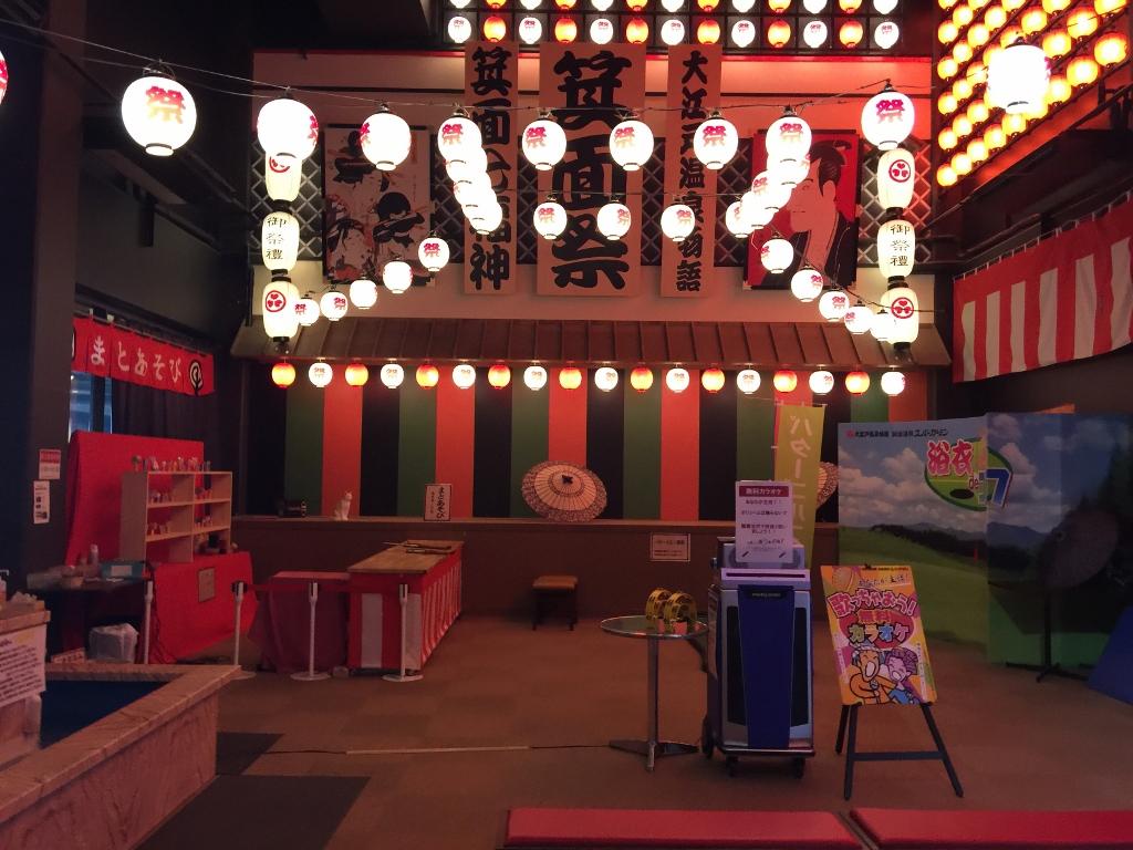 箕面温泉スパーガーデン・お祭り広場