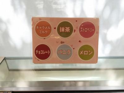 キャラメルミルク・抹茶・ストロベリー・チョコレート・バニラ・メロン