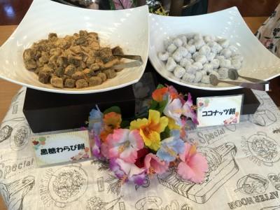 黒糖わらび餅・ココナッツ餅