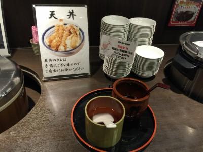 白ごはんに天ぷらで天丼
