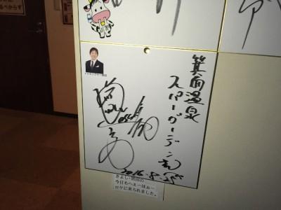 メッセンジャー黒田「きよし・黒田の今日もへぇーほぉー」