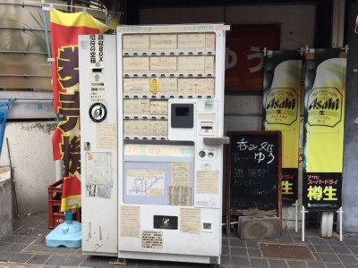 ソリオきたユニベール宝塚・東側の格安きっぷ自動販売機