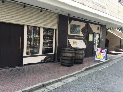 居酒屋「Raion.Kitchen」の右に格安きっぷ自販機