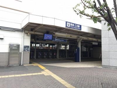 阪急今津線・仁川駅東改札口