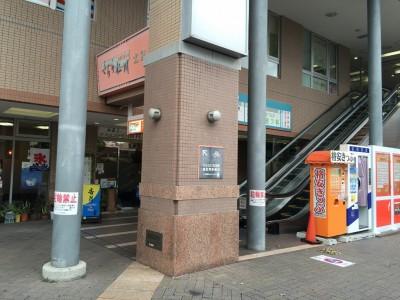 さらら仁川1階エスカレーター横