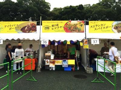 Asian kitchen cafe 百福 鶏白湯ヒマラヤンチキンカレー