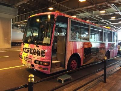 箕面温泉スパーガーデン無料送迎シャトルバス