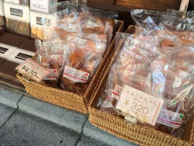 箕面名物「もみじの天ぷら」