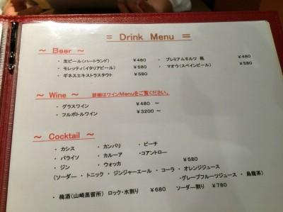 エノテカバッコ・ドリンクメニュー(ビール、ワイン、カクテル)