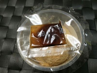 ひとくちきな粉もちバニラと黒蜜