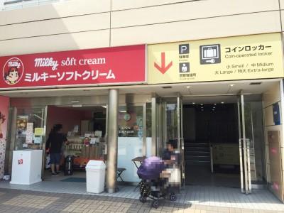 天保山マーケットプレース1階