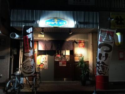 麺食堂ヨドガワベース外観