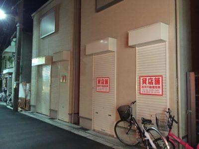 貸店舗の張り紙がいっぱいの「しょんべん横丁」