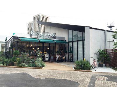 グリーンベリーズコーヒー正面入口