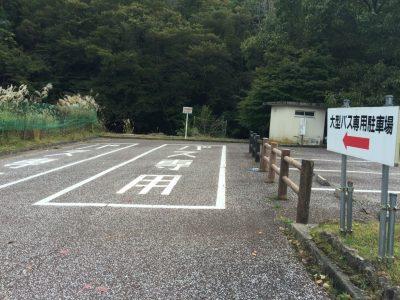 大型バス専用駐車場