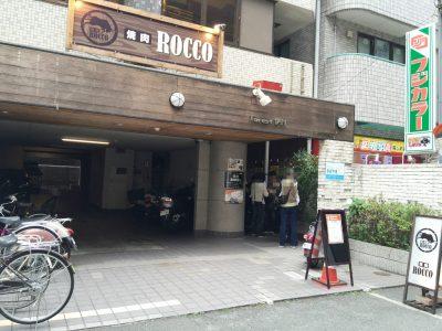 焼肉ROCCOの行列1階まで伸長