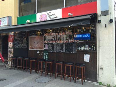Taverna Pecorino(タベルナ ペコリーノ)外観