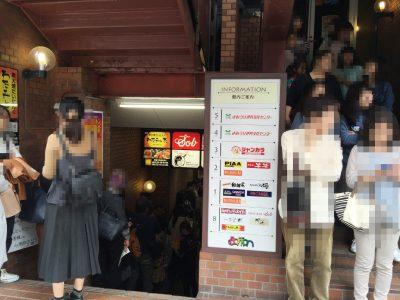 焼肉バル エイト∞の大行列