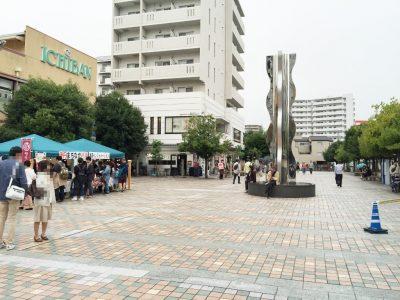 三軒寺前広場