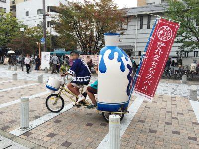人力車ならぬ人力自転車