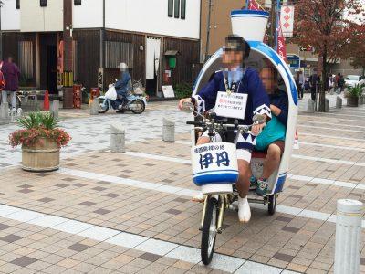 人力車ならぬ人力自転車2