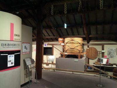 長寿蔵ミュージアム展示品