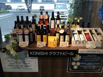 KONISHIクラフトビール