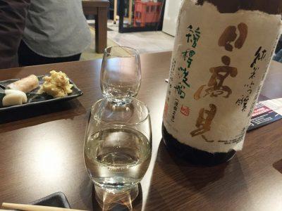 日高見 天竺純米吟醸 短稈渡船 生酒