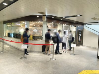 麺屋たけ井阪急梅田店混雑状況