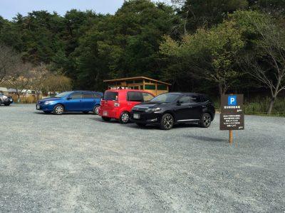 受付専用駐車場