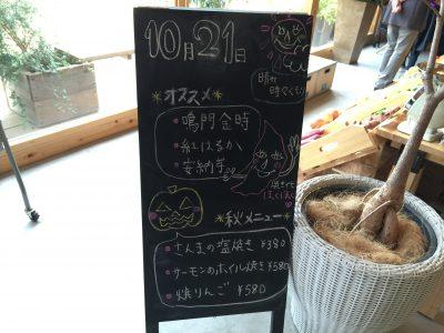 野菜マルシェ・オススメメニュー