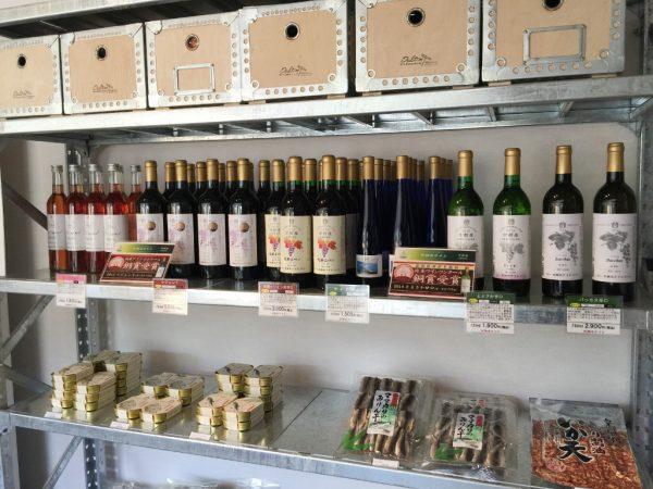 ワイン7種類