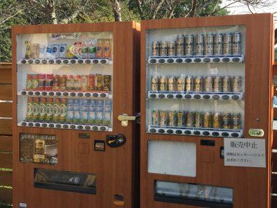 酒類販売中止の自動販売機