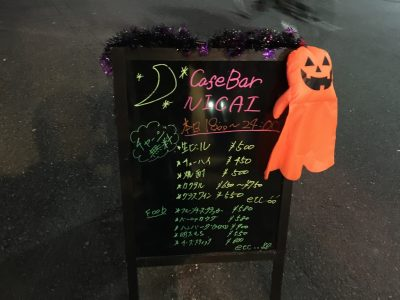 CafeBar NICAIメニュー