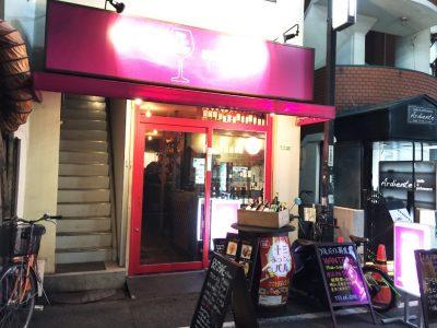 wine bar RYTHME(リトゥム)外観