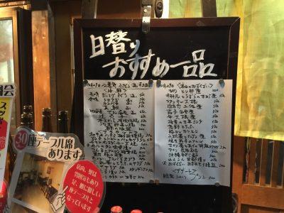 食際・おばんざい 和屋(かずや)メニュー