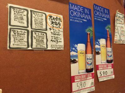 オリオンビールは瓶ビールのみ