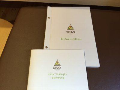 GRAXガイドブック