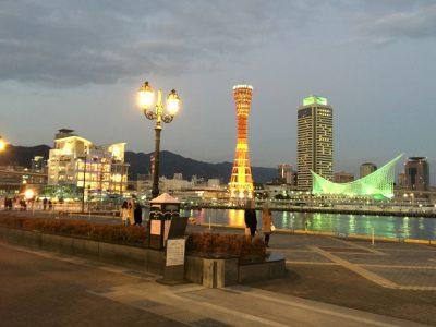 モザイクから神戸タワー