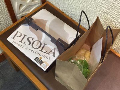 ピザ&パスタのテイクアウト