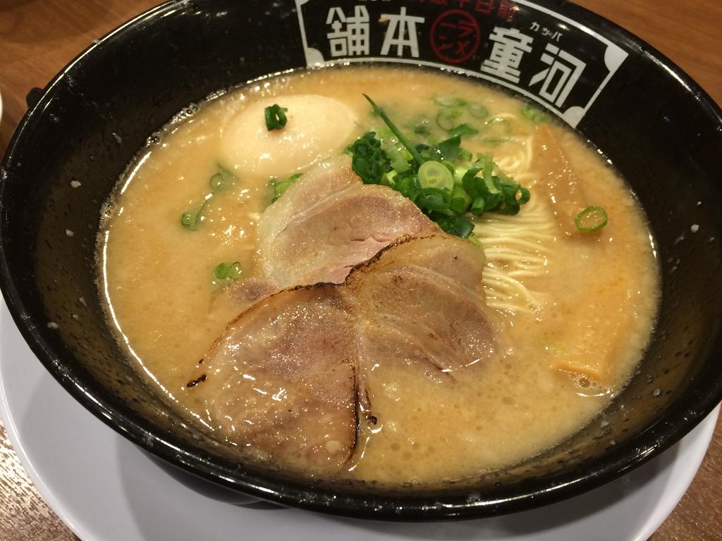 河童ラーメン本舗・宝塚店