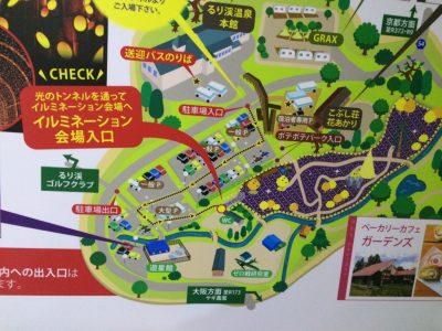 るり溪温泉駐車場マップ