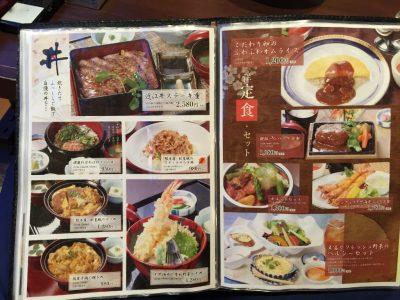 芦屋水春亭・メニュー6