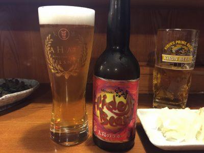 宮崎ひでじビール「太陽のラガー」