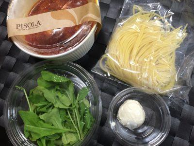 パスタ「仔羊のラグーソース マスカルポーネチーズ添え」材料